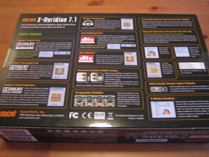 Back View of X-Meridian Box