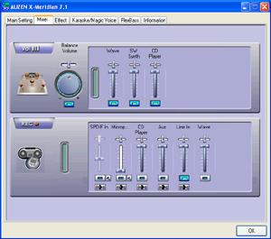 Mixer Screen